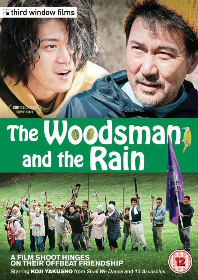 The woodsmand and the rain